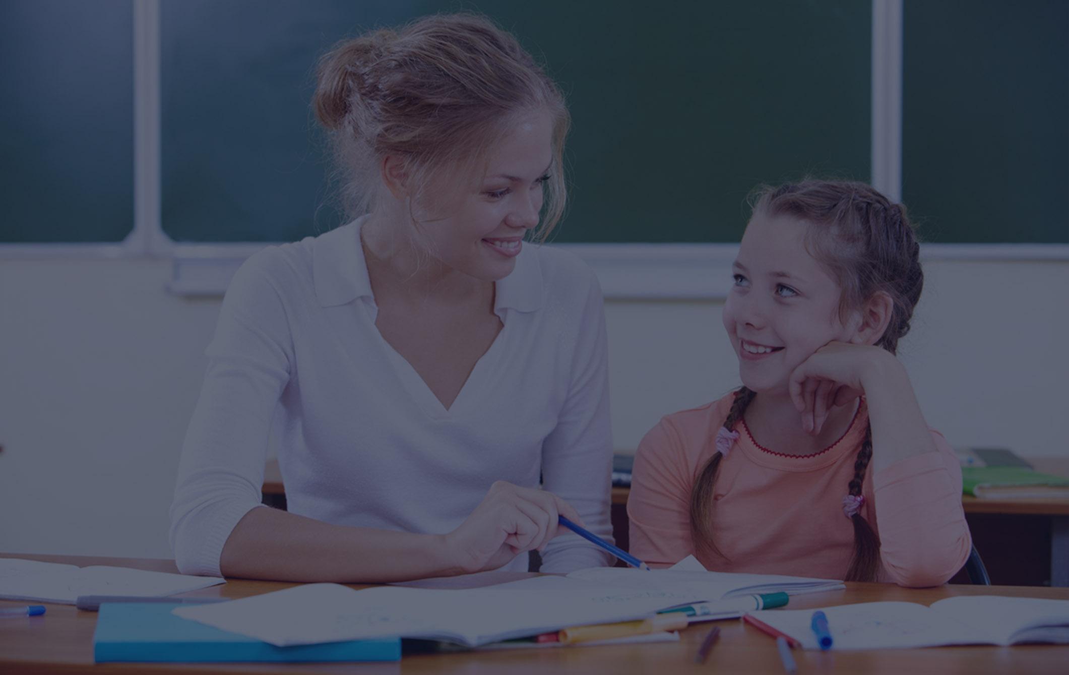 Педагогика дополнительного образования