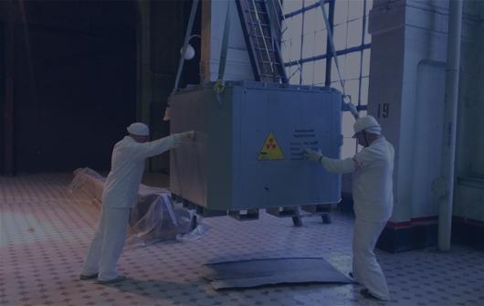 Основы учета и контроля радиоактивных веществ и радиоактивных отходов